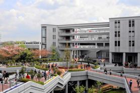 Chuo University